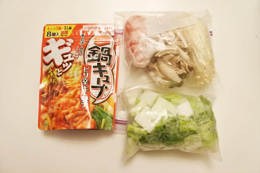 【山ごはん】キムチ鍋の簡単レシピ