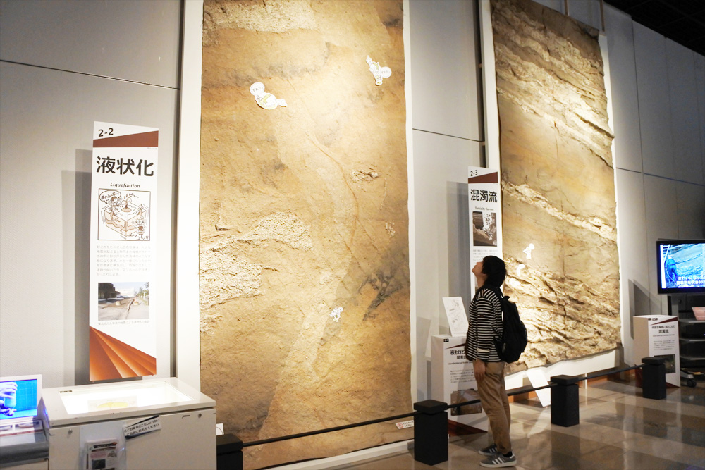 大地の記憶と自分の記憶を巡る旅。地球を「はぎ取る」展 体験レポート