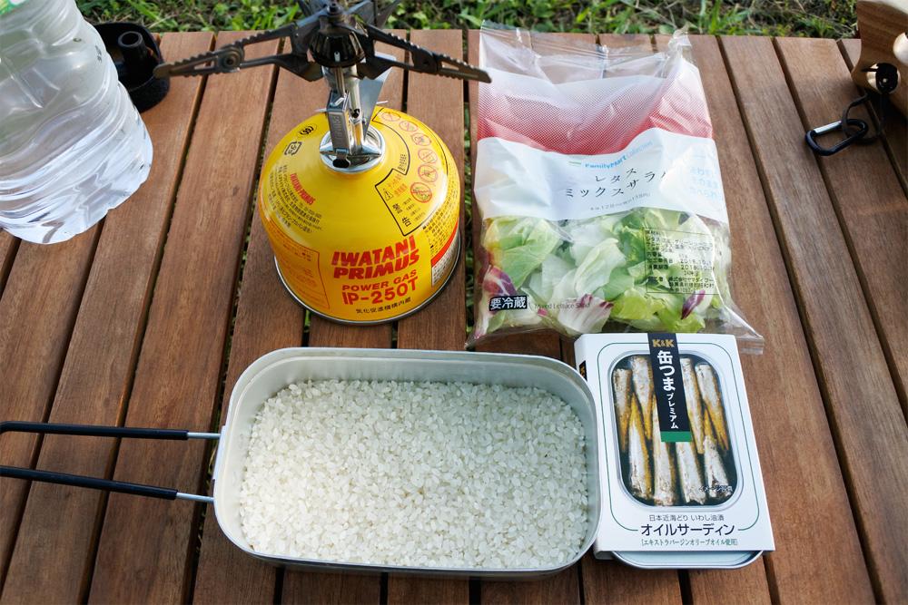 登山で料理をしてみよう!必要な料理道具や場所選びのポイント
